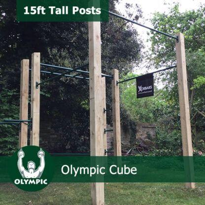 Olympic Cube Calisthenics Gym